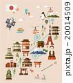 日本人 アート 美術 20014509