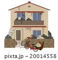 ゴミ屋敷 近隣トラブル 20014558