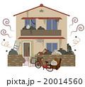 ゴミ屋敷 近隣トラブル 20014560
