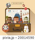 イラスト 挿絵 旅 20014590