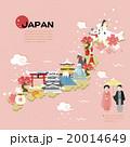 旅 観光 トラベル 20014649
