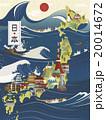 観光 ベクトル 日本語 20014672