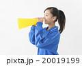 中学生体操着 20019199