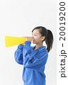 中学生体操着 20019200