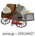 ゴミ 不法投棄 20019427