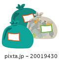 ゴミのイラスト 20019430