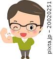 力こぶをつくる笑顔の中年男性 20020251