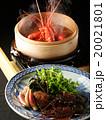 和食 伊勢海老 蒸篭蒸しの写真 20021801