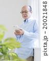スマートフォンを持つシニア男性 20021848