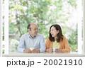 日本人のシニア夫婦 20021910