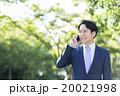 スマートフォンで話すビジネスマン 20021998