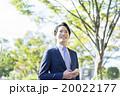 人物 男性 ビジネスマンの写真 20022177