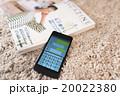 本(架空の本) 20022380
