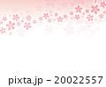 背景 桜 花のイラスト 20022557