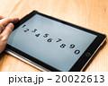 タブレット 番号 数字の写真 20022613