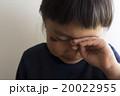 虐待イメージ 20022955