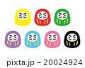 だるま カラフル カラーだるまのイラスト 20024924