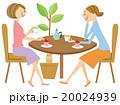 女性 カフェ 2人のイラスト 20024939