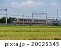 小田急線 特急ロマンスカー 30000形 EXE 鶴巻温泉付近 20025345