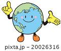 地球 20026316