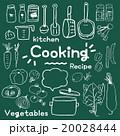 チョークで描いたようなキッチンツールと野菜セット 20028444