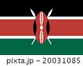 Standard Proportions for Kenya Flag 20031085