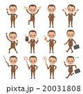 ビジネスマン 男性 中年のイラスト 20031808