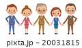 手をつなぐビジネスチーム 20031815