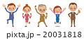 喜ぶビジネスチーム 20031818