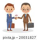 握手をするビジネスマン(若い男性と中年の男性) 20031827