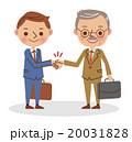 握手をするビジネスマン(若い男性とシニア男性) 20031828