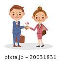 握手をするビジネスマン(若い男性と女性) 20031831