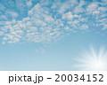 空 ブルー くもの写真 20034152