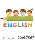 英語 子供 頬杖のイラスト 20037567