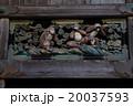 見ざる聞かざる言わざる 20037593