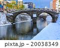 眼鏡橋 冬 積雪の写真 20038349