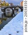 眼鏡橋 冬 積雪の写真 20038350