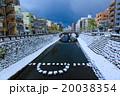 眼鏡橋の雪景色 20038354