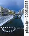 眼鏡橋の雪景色 20038355