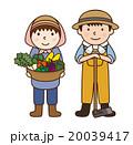 農家 男性 女性のイラスト 20039417