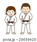 柔道 20039420