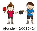 卓球 20039424