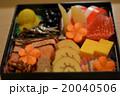 おせち料理写真① 20040506