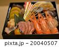 おせち料理写真② 20040507