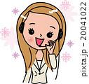 女性 コールセンター 笑顔のイラスト 20041022