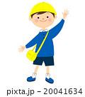 手を振る園児 20041634