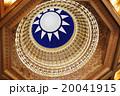 台湾 20041915