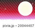 背景素材壁紙,スターダスト,星屑,銀河系,満月,星空,天の川,夜景,キラキラ,縞模様,ストライプ, 20044407