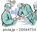 医者 医療 手術のイラスト 20044734