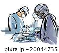 先端医療 医療 手術のイラスト 20044735